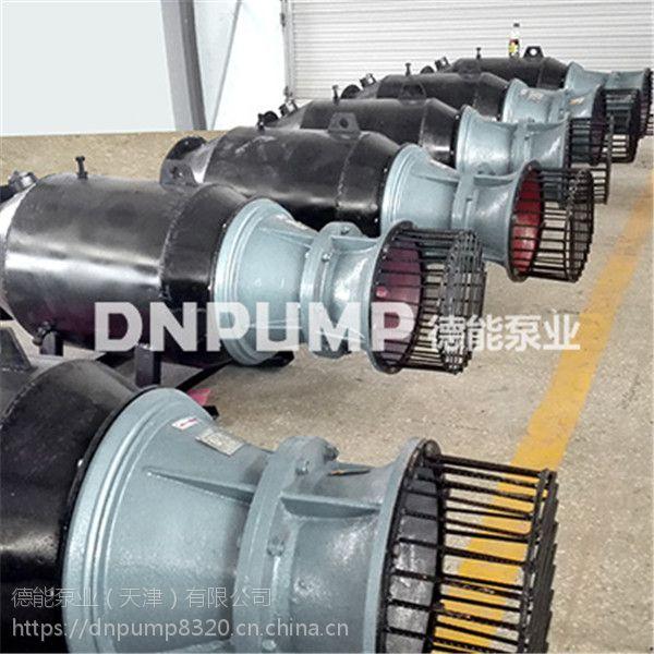1000QZB大口径泄洪专用斜拉式轴流泵