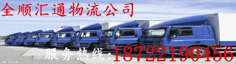 http://himg.china.cn/0/4_711_236406_800_219.jpg