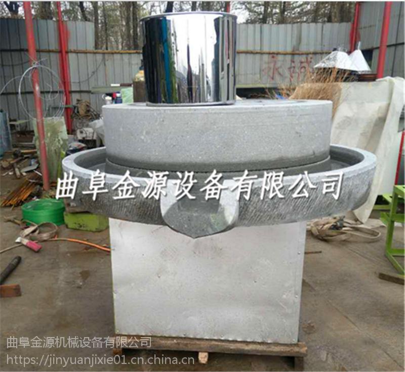 豆腐坊用电动石磨机 多功能原始环保石磨机