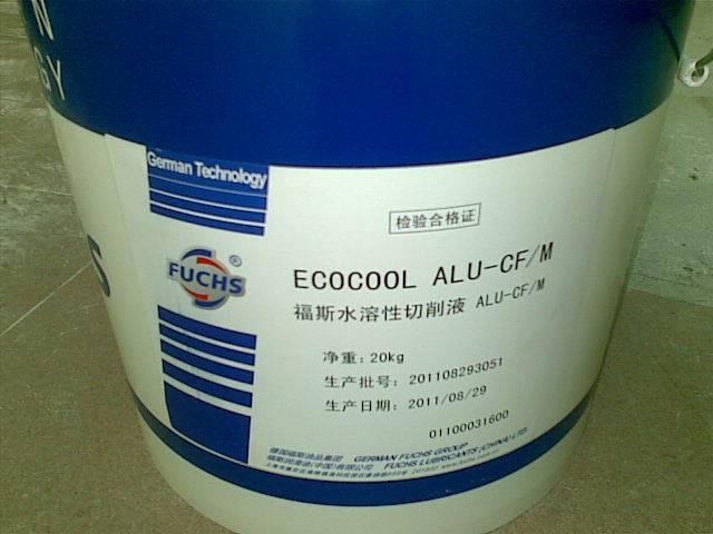 无锡供应福斯水溶性切削液EP 1 ,福斯ECOCOOL ALU CF/M高性能水溶性切削液