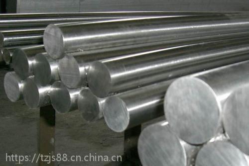 供应无锡N08367六钼钢市场价 Al-6XN/UNS N08367圆钢锻件定做 品质优 可优惠