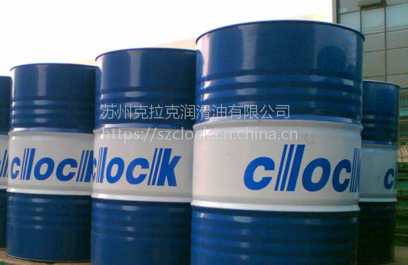 克拉克防锈油品种齐全,购买前根据自己需要谨慎购买