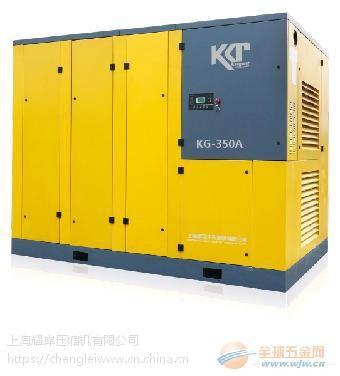 上海市长宁区KG-50A康可尔空压机 配件销售 维修 保养 主机修理 康可尔24小时欢迎您