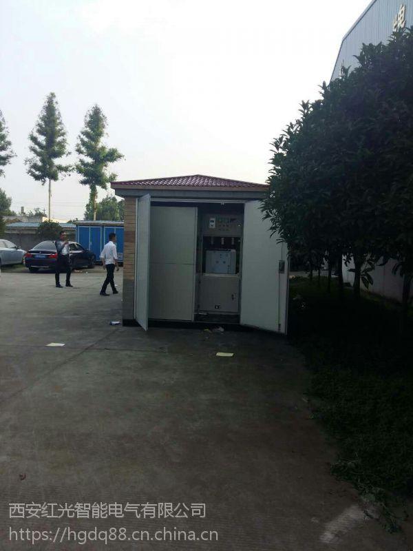 西宁高压环网柜XGN15-12带开关保护
