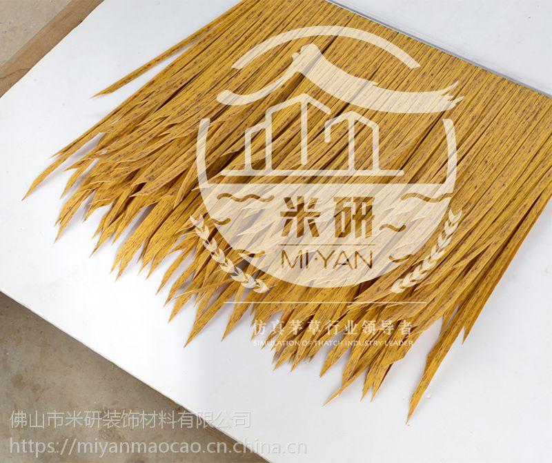 安徽省金寨县仿真茅草伞怎么卖的?一把多少钱?