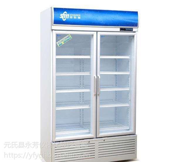 哈尔滨长春沈阳食品药品安全检测设备2-50度恒温箱柜