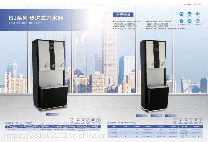 知名企业全众饮水设备供应直销优惠的节能饮水机,优质的开水器