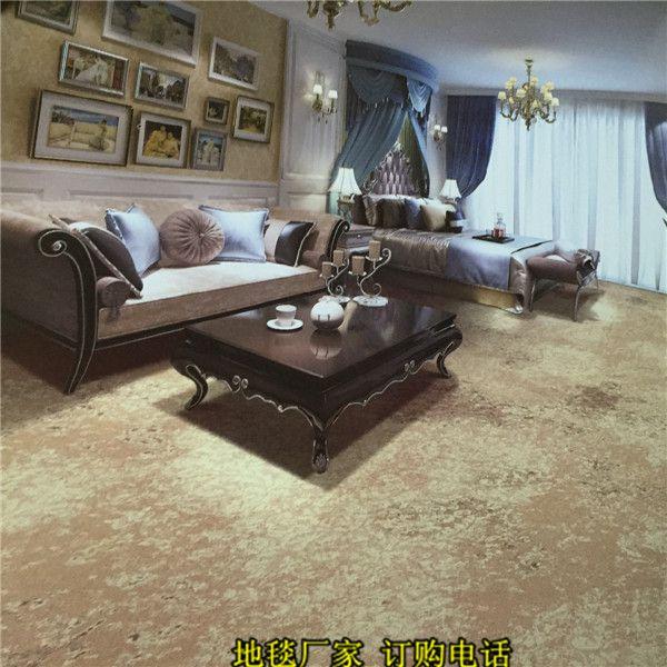 开封地毯哪家好 酒店餐厅客厅卧室楼梯环保大厅阻燃地毯
