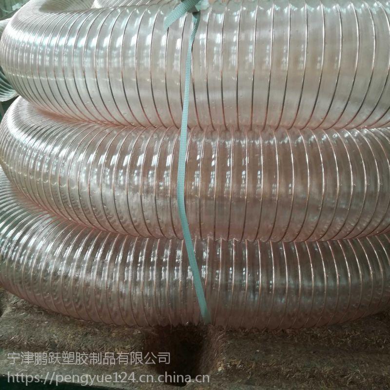 pu钢丝软管木屑粉尘抽吸管乌兰浩特高耐磨钢丝伸缩除尘管规格250mm*0.9mm