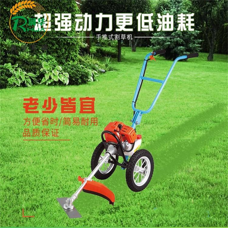 一机多用锄草头 菜地锄草机 斜挎式汽油割草机