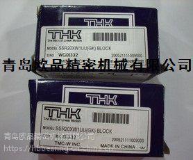 THK导轨HSR25,HSR30,HSR35【销售中心】