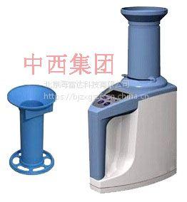 中西(CXZ特价)电脑水分测定仪 型号:M302582库号:M302582