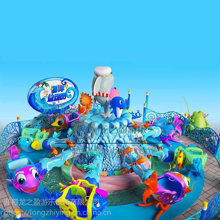 龙之盈游乐供应 LZY_HYZDY_6水上旋转游乐设备海洋总动员