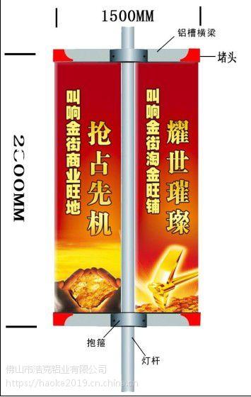 道旗架铝型材铝边条型材直供内蒙古包头市