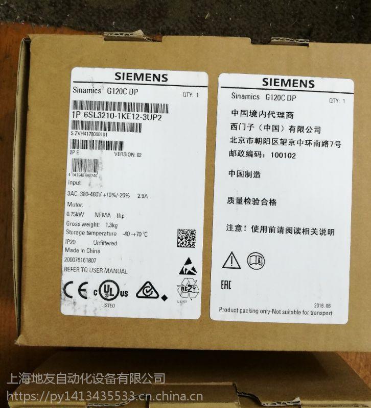 西门子6SL3210-1KE14-3UP1变频器升级6SL3210-1KE14-3UP2