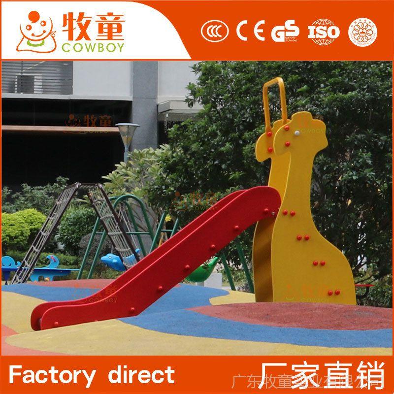 厂家直销新款幼儿园户外儿童游乐设备滑梯攀爬组合定制