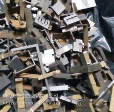 龙岩新罗区废钨钢回收站点,专业收购各种硬质合金废料