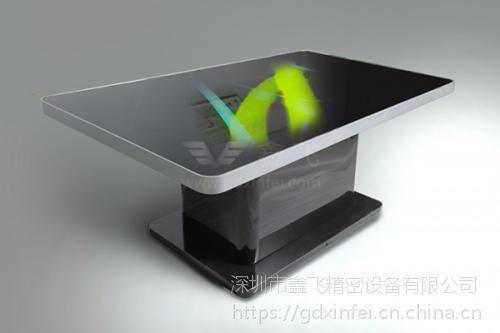 鑫飞XF-GG43CH 多功能网络播放器43寸智能茶几液晶显示器触控一体机触摸茶几自助洽谈桌