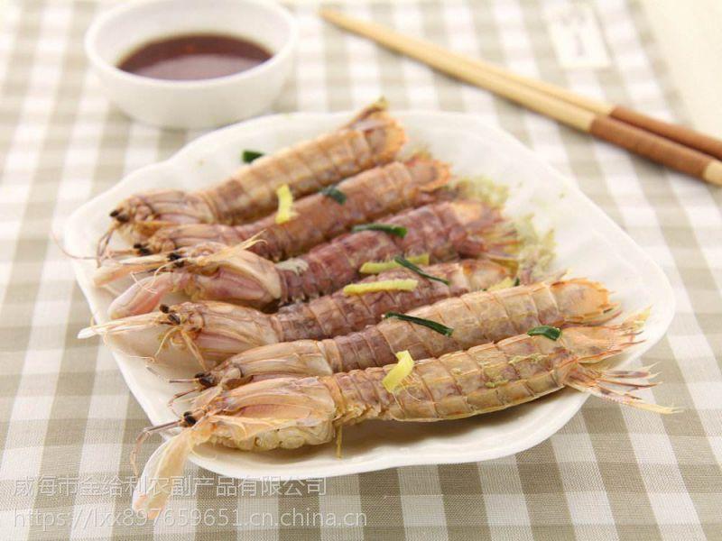 威海皮皮虾多少钱一斤2018 威海爬虾价格