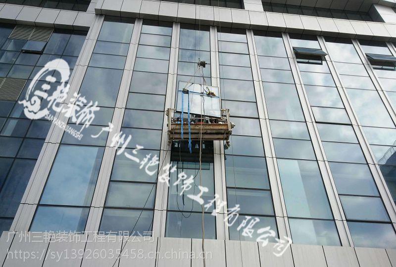 广州外墙维修翻新公司13926035458喷涂翻新-广州高空作业-幕墙改造施工-玻璃外墙安装更换