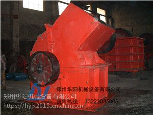锤式破碎机使用寿命长信赖华阳机械
