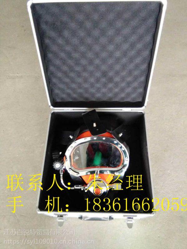 潜水头盔MZ300-B潜水头盔 重潜头盔 MZ300水下头盔面罩