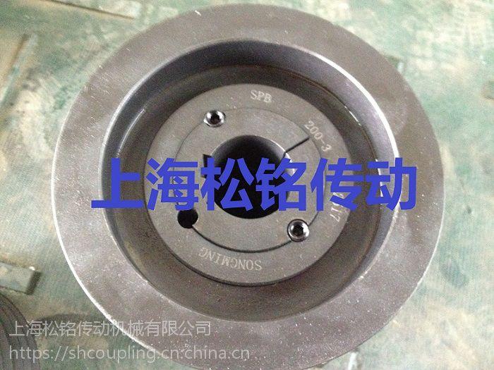 锥套皮带轮SPB200-2-2517浙江杭州厂家提供报价