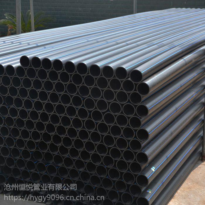 低价格PE管焊接工艺高管道试压合格