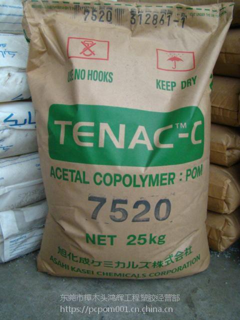 长期供应玻纤增强POM日本旭化成GN455