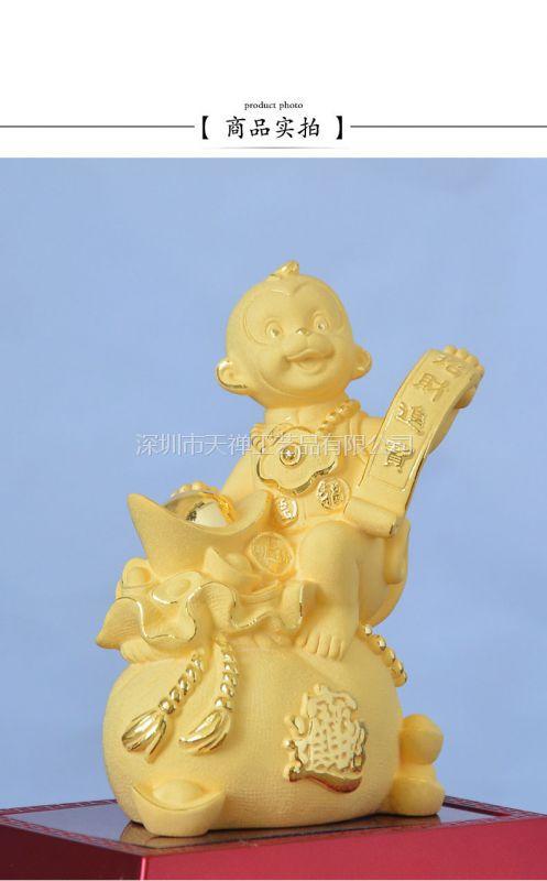 供应天禅绒沙金工艺品摆件富贵金猴黄金礼品 金猴 猴