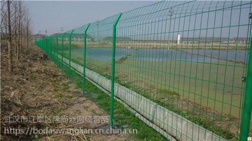 武汉护栏,博达兴业,边框护栏网私人定制生产