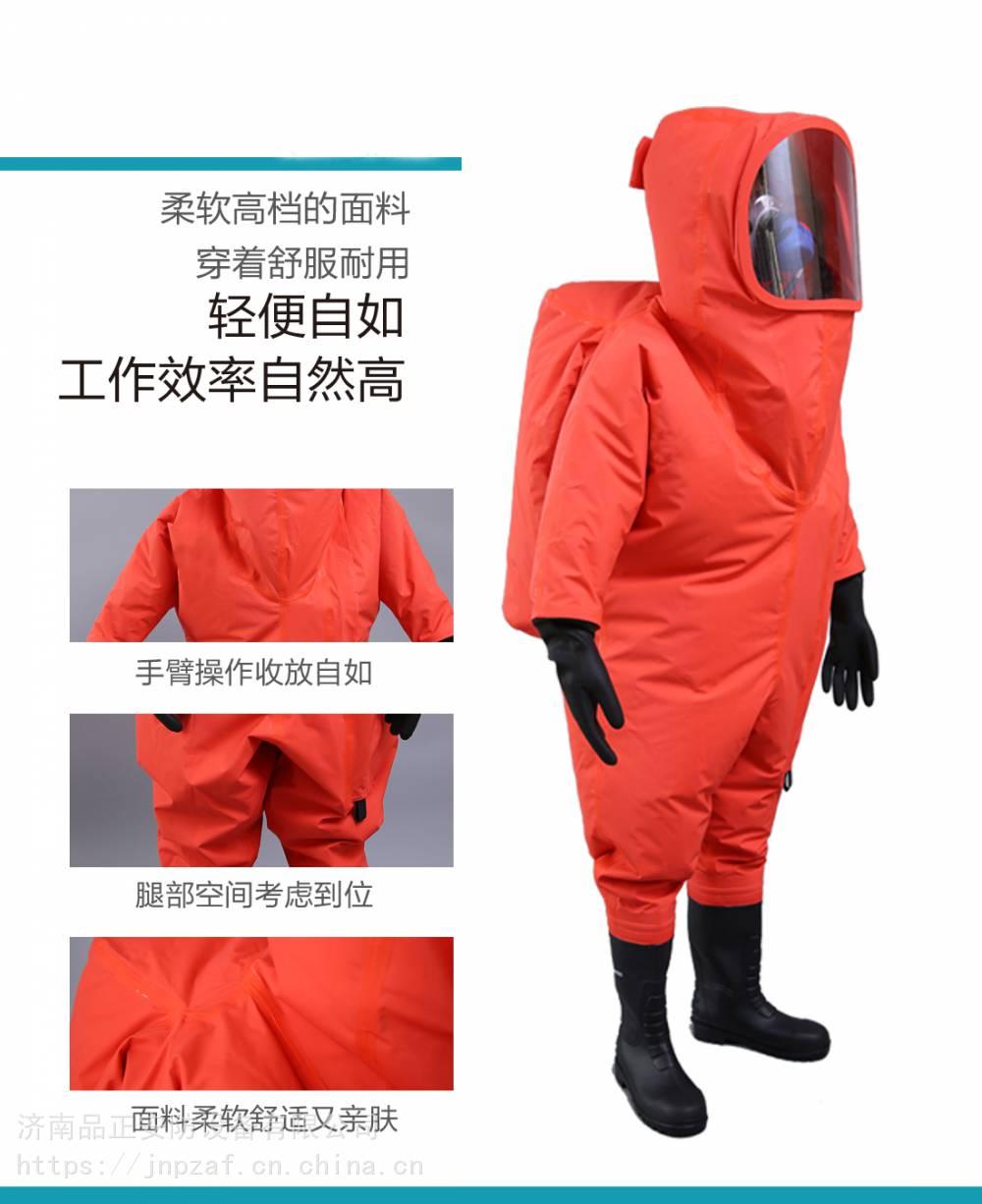 厂家销售耐酸碱重型防化服JNPZ-003B 济南品正 阻燃服