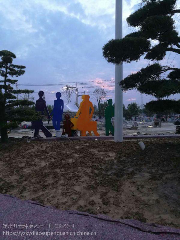 供应安徽阜阳不锈钢景观小品雕塑厂家 抽象人物雕塑