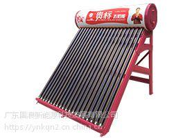 昆明贵标太阳能热水器怎么样 昆明太阳能热水器报价