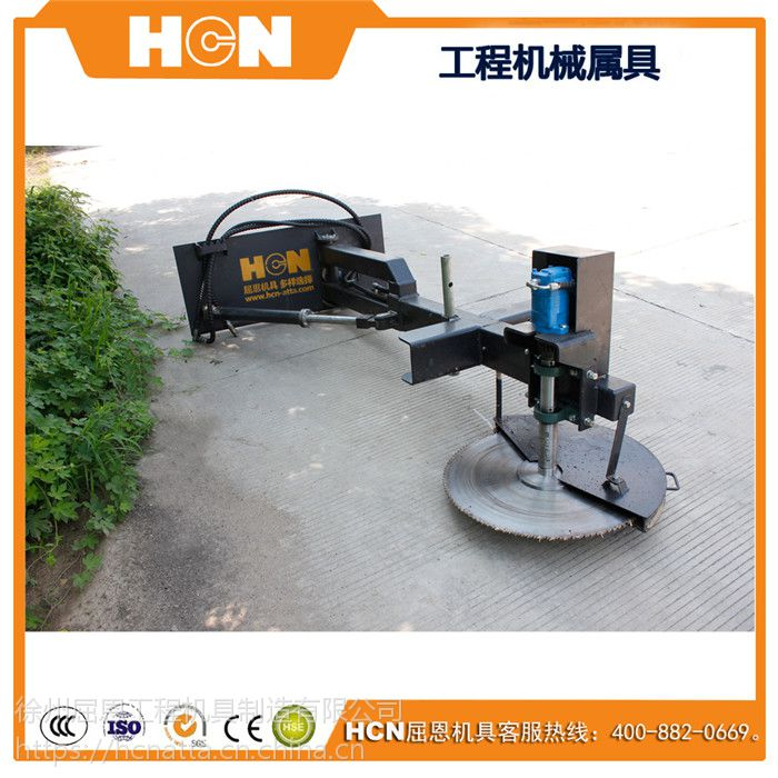 HCN屈恩机具滑移伐木锯 装载机配置伐木锯采伐砍树