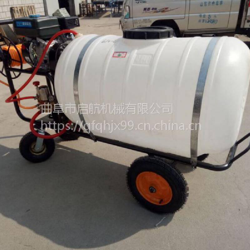 200L高压喷雾机 山西消毒防疫喷雾器 汽油柴油喷雾机