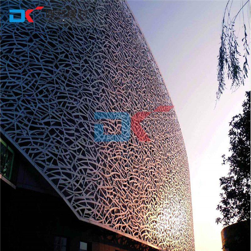 厂家直销外墙氟碳铝单板、异型铝单板、规格齐全