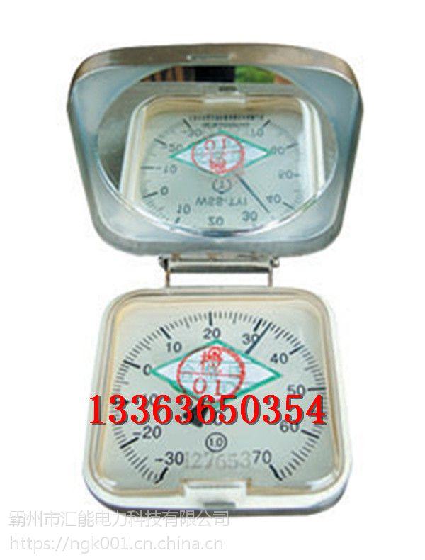 铁道部专用铁路轨温表钢轨测温仪器 指针式轨温计轨道温度测量器汇能
