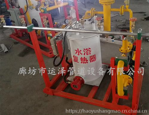 液化气LPG气化设备-LNG气化 调压撬 计量