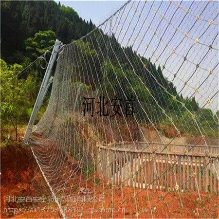 被动防护网优惠中@桑日被动防护网询价@河北安首生产厂家