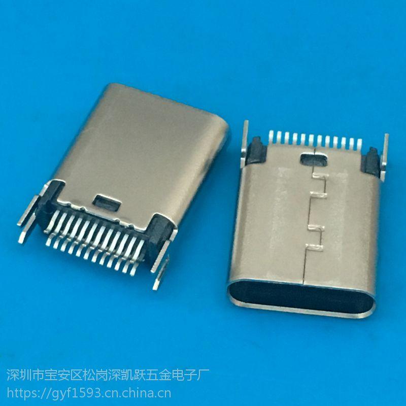 TYPE C USB 3.1夹板式公头 夹板1.0 鱼叉固定脚 24P 黑胶