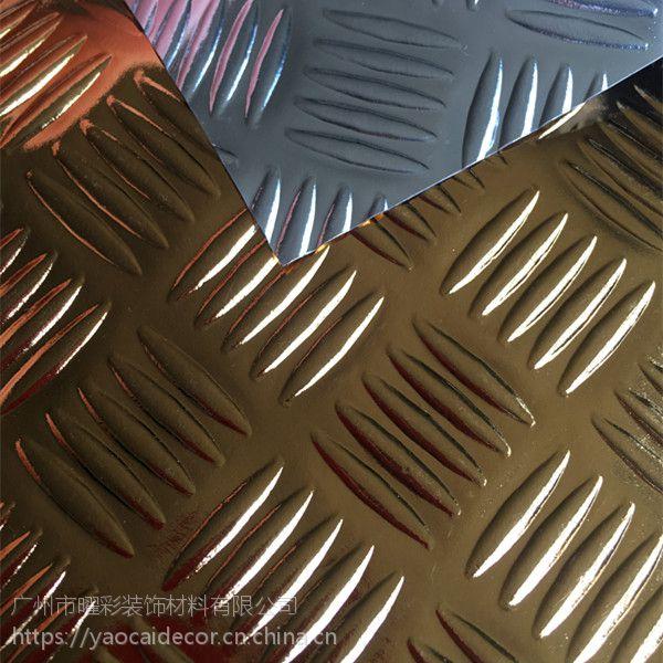PVC防水铝箔纸/压花铝箔膜/铝箔装饰膜