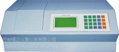 zz实验室喷雾干燥机SP-1500