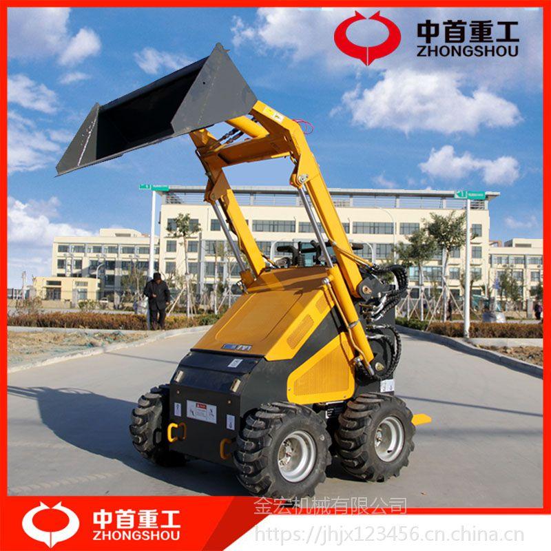 小型工程机械高品质滑移装载机,轮胎式滑移装载机,定做滑移装载机