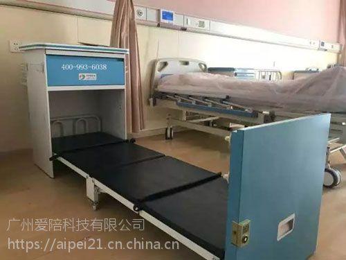 共享床头柜厂家_共享床头柜供应商_共享床头柜价格