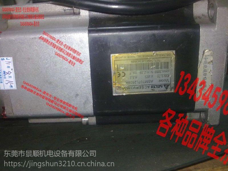 深圳南山DELTA中达电通台达伺服电机维修