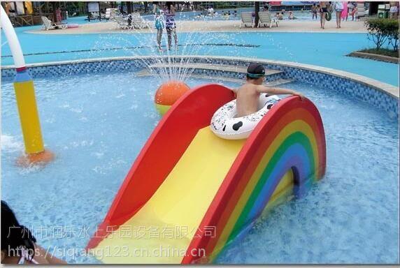 广州润乐水上设备-彩虹小滑梯