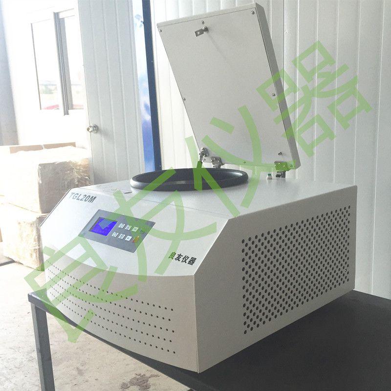 供应金坛良友TGL20M台式高速冷冻离心机 超速冷冻离心机 实验用