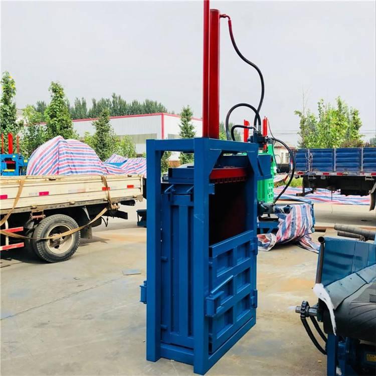 收购废纸厂专用液压打包机