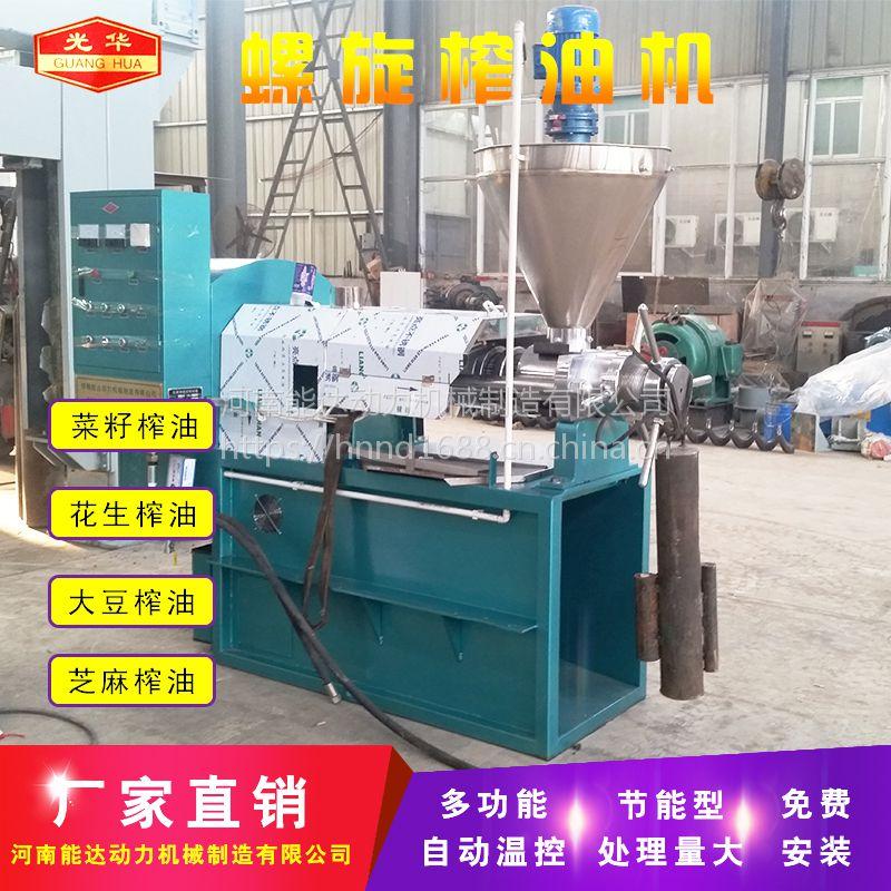 多功能全套花生榨油设备价格 开油坊榨油加工都要准备哪些设备